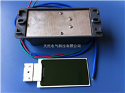 DC12V/3.5G臭氧发生器/臭氧电源+臭氧片、车载臭氧发生器