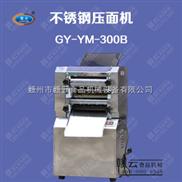 300型電動立式不銹鋼壓面機