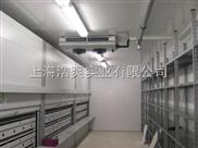 HS-25-海产品冷冻冷库、水产鱼虾速冻冷库造价安装、60吨速度库