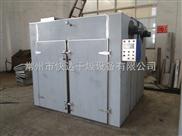 CT-C-1-供應湖南龍山百合 隆回百合無硫百合烘干機 熱風循環烘箱 干燥機