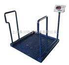 DCS-X廈門輪椅電子地磅秤,福建療養院輪椅秤,泉州500公斤稱輪椅電子秤