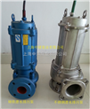 50QWP25-32-5.5不锈钢排污泵