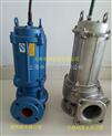 50QWP25-32-5.5不銹鋼排污泵