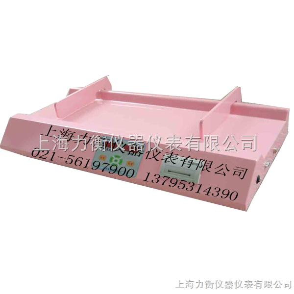 杭州DHM电子婴儿身高体重秤