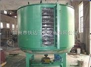 PLG系列-PLG连续盘式干燥机