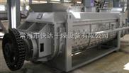 KJG系列-可可豆烘干机 空心桨叶干燥机