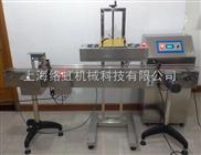 GLF-3000-自動電磁感應鋁箔封口機