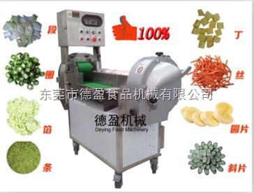DY-301-双头切菜机