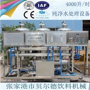 飲用水處理設備全自動反滲透水處理設備