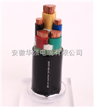 3kV电力电缆