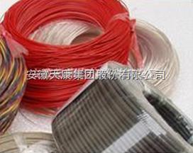 AF200度-1*0.75 高温电缆