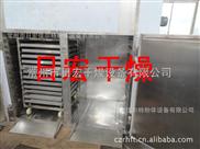 熱風循環烘箱-熱風干燥機-熱風烘箱-烘箱專家