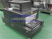 BS-400A热收缩包装机 办公用品、日用品收缩机