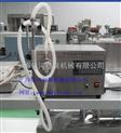 SF-2-1-半自动液体灌装机