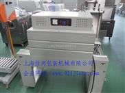 BS-450-热收缩包装机