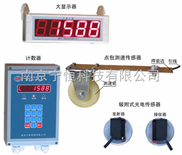 皮带速度变化能计数的计包器