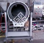 燃氣加熱旋轉式炒鍋