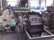 百盛鳞板输送机|鳞板输送机厂家 专业生产