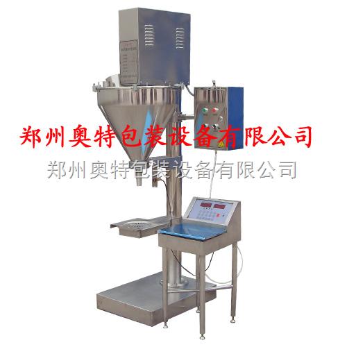 粉末定量包装机供应