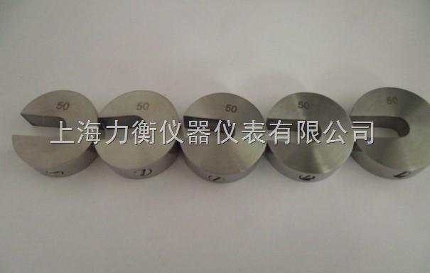 常州5g 不锈钢砝码&&(增砣)砝码