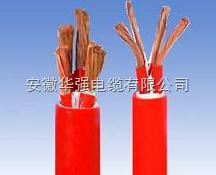 HGG5*6硅橡胶电缆