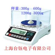 电子秤品牌,上海英展电子秤(电子天平)BH-300多少钱一台