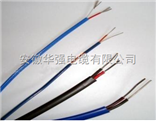 KC-HFH2*1.5补偿导线