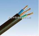 yjv22 3*6 电力电缆