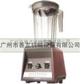 厂家直销现磨豆浆机 豆浆加工设备麦登品牌