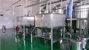 供应功能性饮料生产线