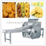 上海华山,高产量辊印曲奇机/曲奇生产线/曲奇工厂设备,自动化程度高
