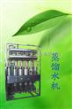漢中寶雞西安列管多效蒸餾水機
