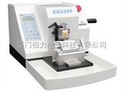 北京KD-3368AM全自动组织切片机