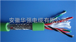 耐弯曲双绞屏蔽电缆