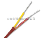 IA-KX-HA-FPGRP热电偶用补偿软电缆