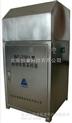 固定式自动水质采样器 水样采集器 促销