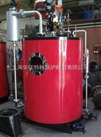LSS1.0-0.7-Y1T燃油蒸汽锅炉