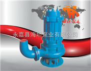 無堵塞潛水排污泵QW(WQ)系列