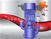 50WFB-A型WFB型朔料無密封自控自吸泵