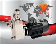 不锈钢耐腐蚀自吸泵SFBX