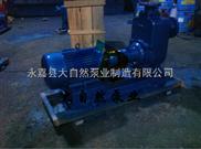 ZW40-15-30自吸泵原理 自控自吸泵 耐腐蚀自吸泵