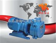 直联水环式真空泵SK