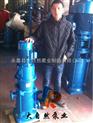 供應40DL*10DL多級泵 高壓多級泵 高溫高壓多級泵
