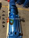 供应50DL*2DL立式多级泵 立式多级泵厂家 南方多级泵