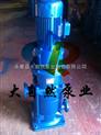 供应65LGLG立式多级泵 立式多级泵厂家 南方多级泵