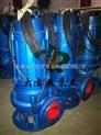 供应QW50-20-15-1.5自动搅匀排污泵 直立式排污泵 撕裂式排污泵