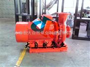 供应XBD3.2/5-65W消防泵流量 消防泵参数 消防泵机组