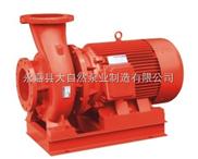 供应XBD5/5-65W消防泵参数 消防泵机组 卧式单级消防泵