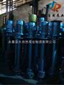 供应YW50-18-30-3yw型液下排污泵 yw型液下式排污泵 不锈钢液下排污泵