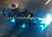 50ZX15-60自吸离心泵 管道自吸泵 卧式自吸泵
